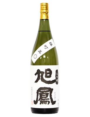 sake_リサイズ1026_0000_リサイズ旭鳳大吟醸雄町1.8L