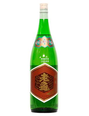sake_リサイズ1026_0002_リサイズ老亀中生新本純米1.8L