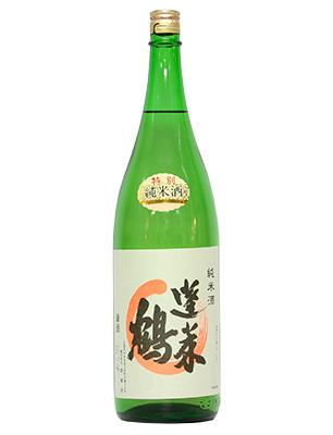 sake_リサイズ1026_0006_リサイズ蓬莱鶴1.8L