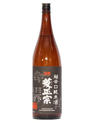 sake_リサイズ1026_0008_リサイズ菱正宗超辛口純米1.8L-1