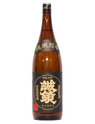 sake_リサイズ1026_0025_リサイズ誠鏡純米超辛口1.8L