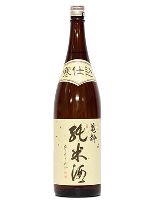 sake_リサイズ1026_0031_リサイズ亀齢寒仕込み純米酒1.8L