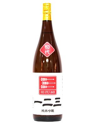 sake_リサイズ1026_0033_リサイズ一二三1.8L