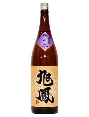 sake_リサイズ1026_0035_リサイズ旭鳳中生新千本純米1.8L