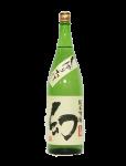 誠鏡幻番外1.8LWEB