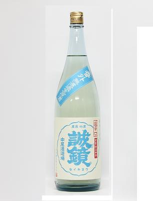 誠鏡番外超辛口純米1.8L