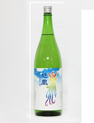 旭鳳八反錦純米大吟醸1.8L