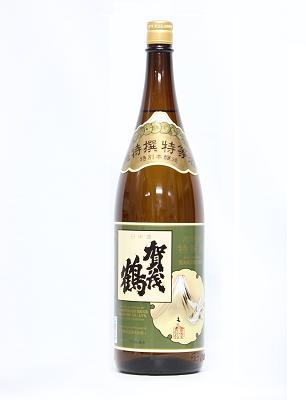 賀茂鶴特別本醸造1.8L