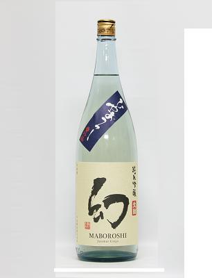 幻ひやおろし1.8L