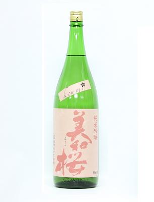 美和桜koumi